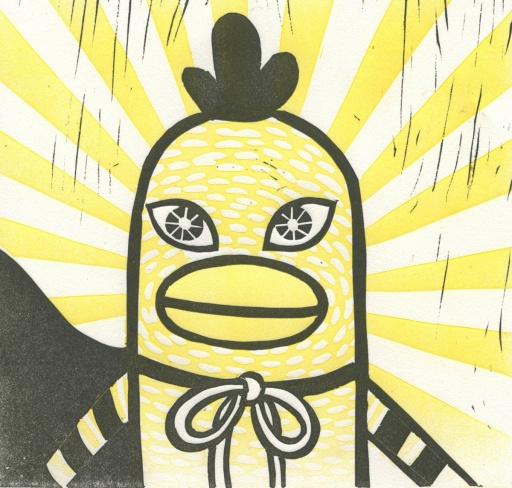 superchicken 1